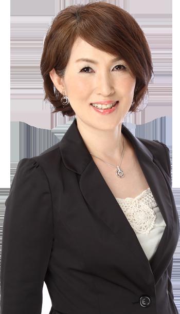 リリィベル代表 関本 眞弓